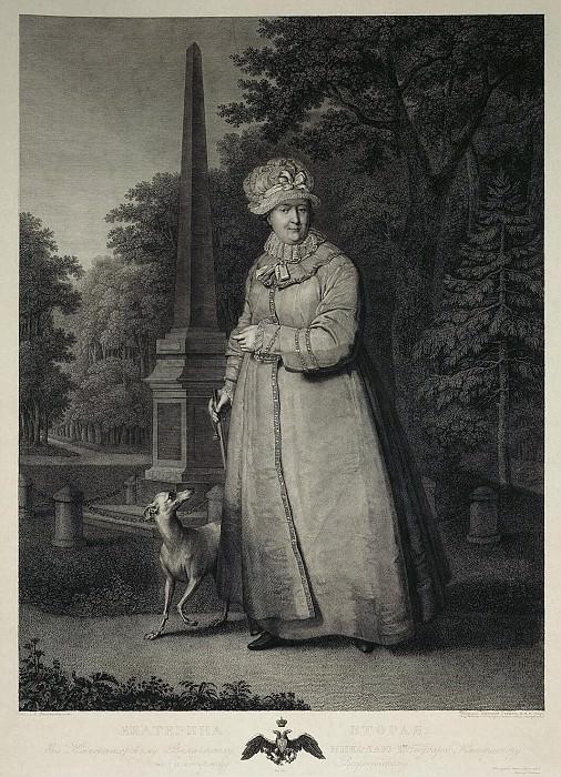 Utkin, Nikolai Ivanovich. Empress Catherine II for a walk in the park of Tsarskoe Selo (2). Hermitage ~ part 12