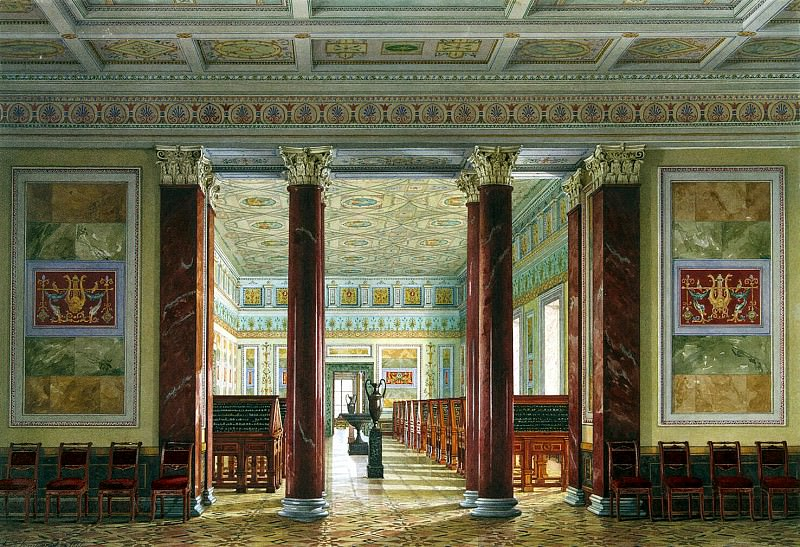Ukhtomsky, Konstantin Andreevich. Types of rooms of the New Hermitage. Hall coins. Hermitage ~ part 12