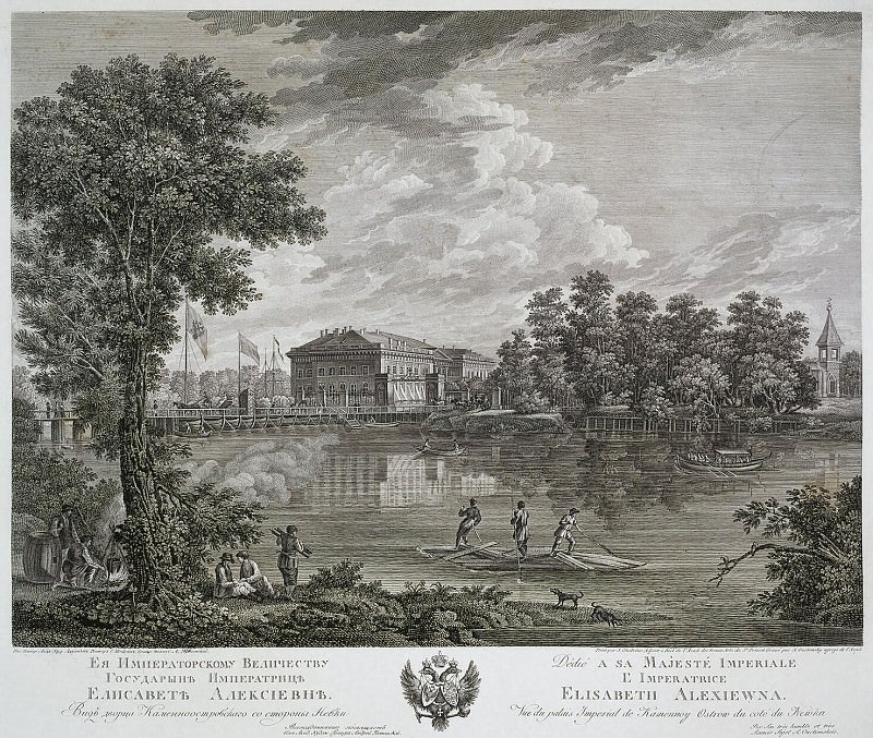 Ukhtomsky, Andrew G.. Type Kamennoostrovsky Palace from the Greater Neva. Hermitage ~ part 12
