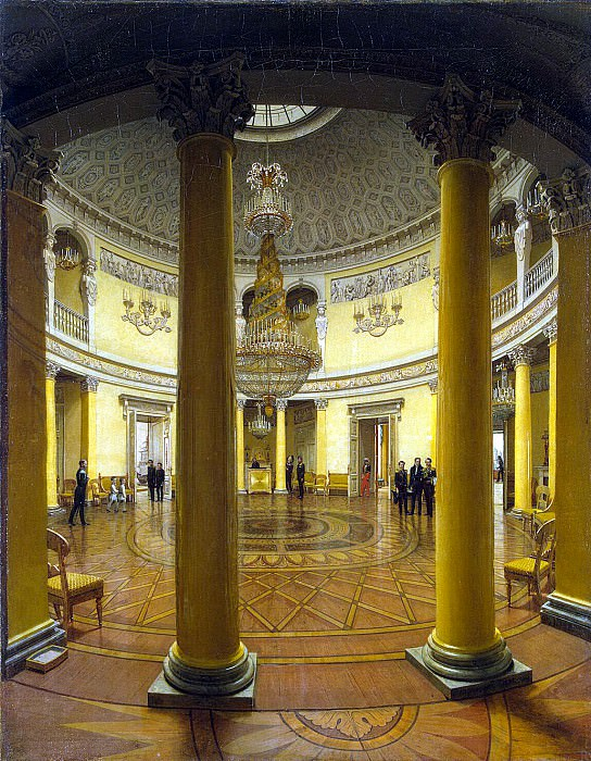 Tuharinov, Yefim. Types of rooms in the Winter Palace. Rotunda. Hermitage ~ part 12