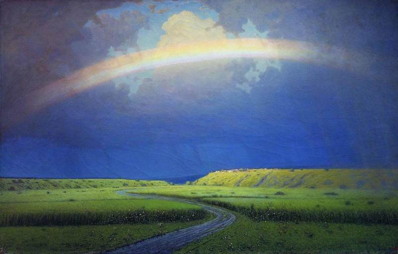 Rainbow.. Arhip Kuindzhi (Kuindschi)