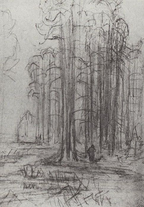 Forest landscape. Arhip Kuindzhi (Kuindschi)