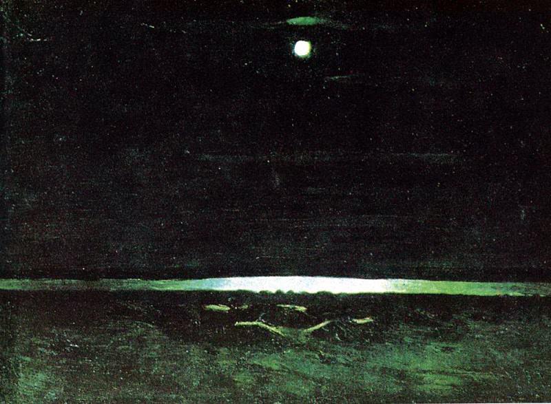 Moonlit Night on the Dnieper.. Arhip Kuindzhi (Kuindschi)