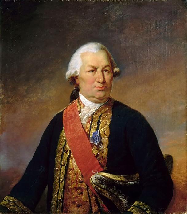 Jean-Baptiste Mauzaisse -- Francois-Joseph-Paul, Comte de Grasse (1723-1788). Château de Versailles