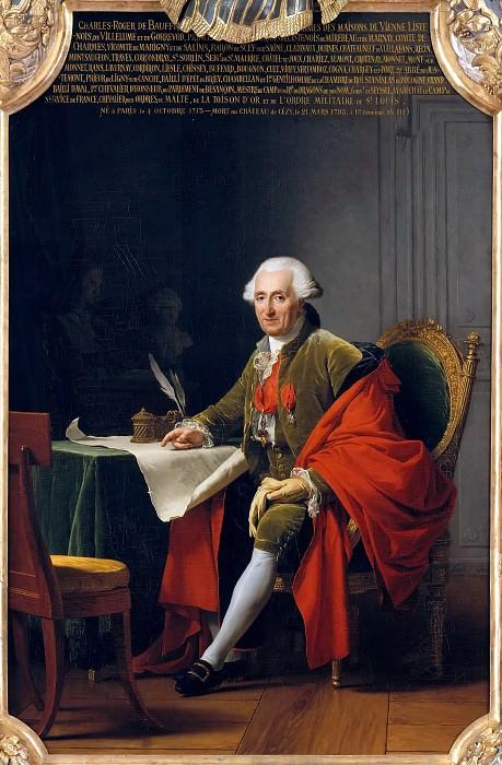 Аделаида Лабий-Гийар -- Принц Шарль-Роже де Боффремон. Версальский дворец