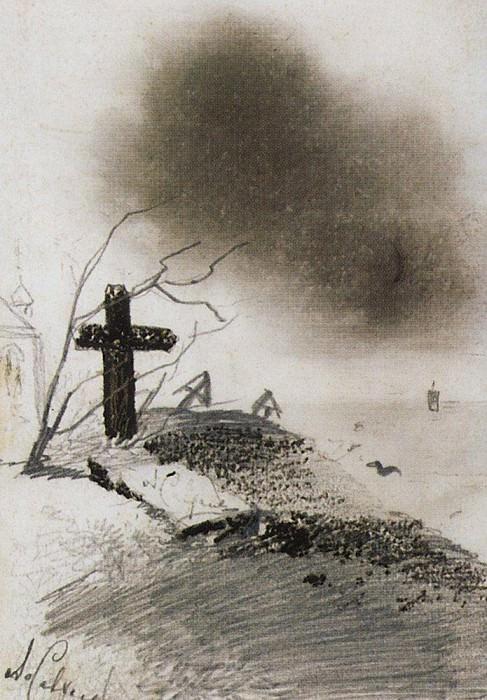 Tomb. 1870. Alexey Kondratievich Savrasov