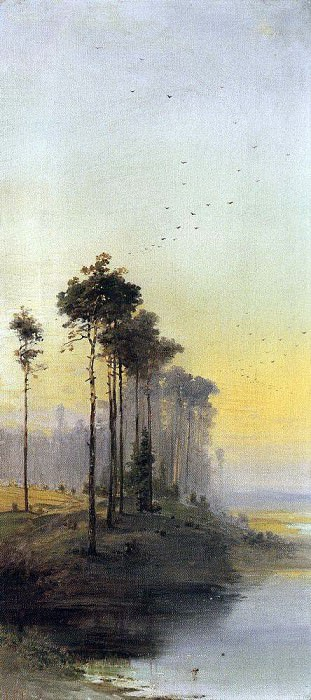 Landscape with pine. Alexey Kondratievich Savrasov