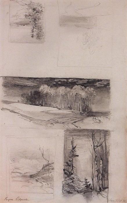 Motives of Russian landscape. 1870. Alexey Kondratievich Savrasov