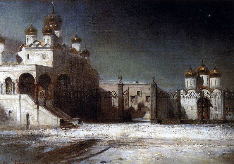 Cathedral Square in the Moscow Kremlin at night. 1878. Alexey Kondratievich Savrasov