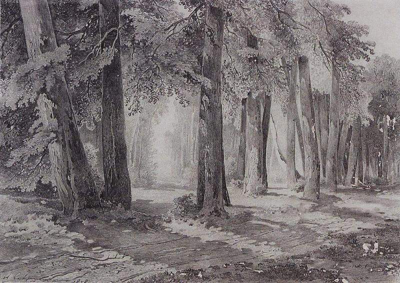 In the Park. 1858. Alexey Kondratievich Savrasov