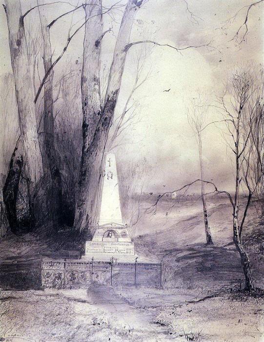 Tomb of Alexander Pushkin in Svyatogorsky monastery. 1873. Alexey Kondratievich Savrasov