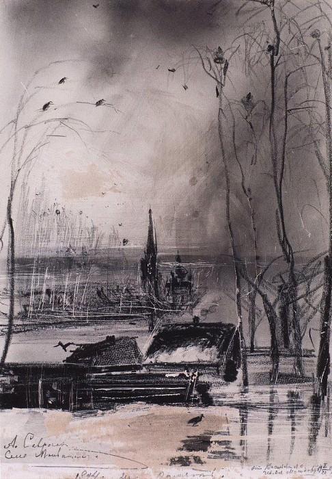 Rooks Have Arrived. Landscape with a church. 1894. Alexey Kondratievich Savrasov