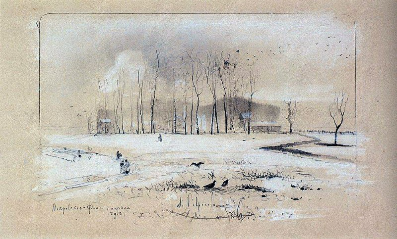 View on the village Pokrovskoe-Fili. 1893. Alexey Kondratievich Savrasov