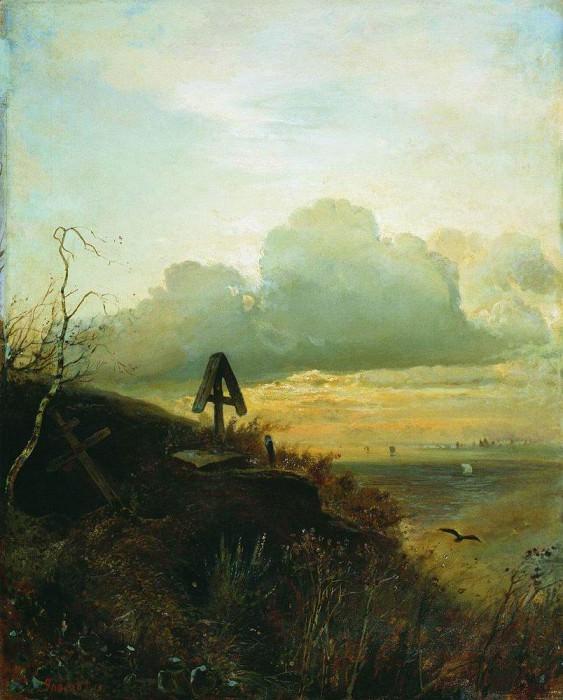 Могила на Волге. Окрестности Ярославля. 1874. Алексей Кондратьевич Саврасов