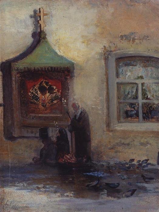 U icon. Pilgrims. Late 1870 - early 1880. Alexey Kondratievich Savrasov