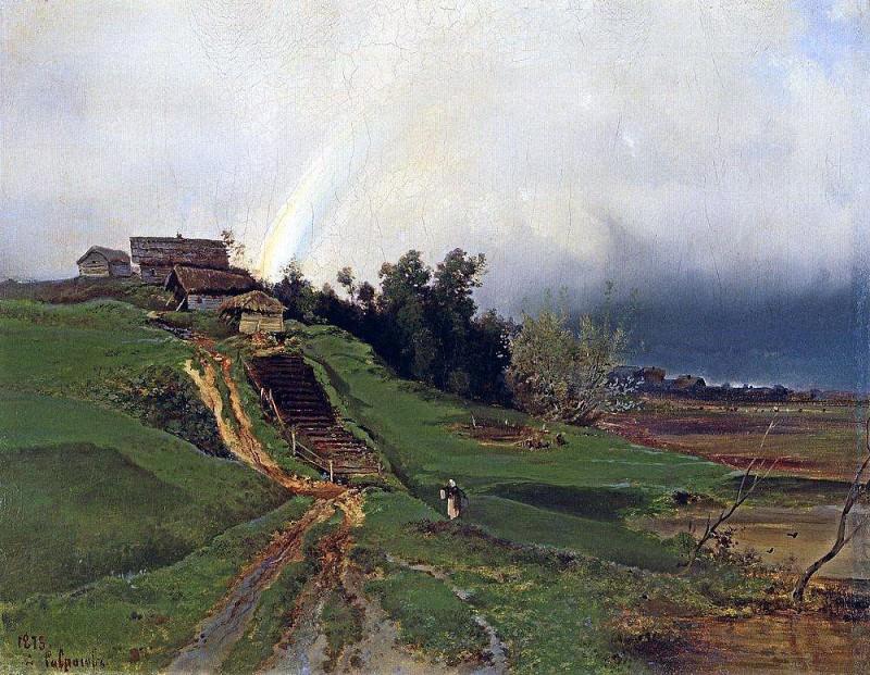 Радуга. 1875. Алексей Кондратьевич Саврасов
