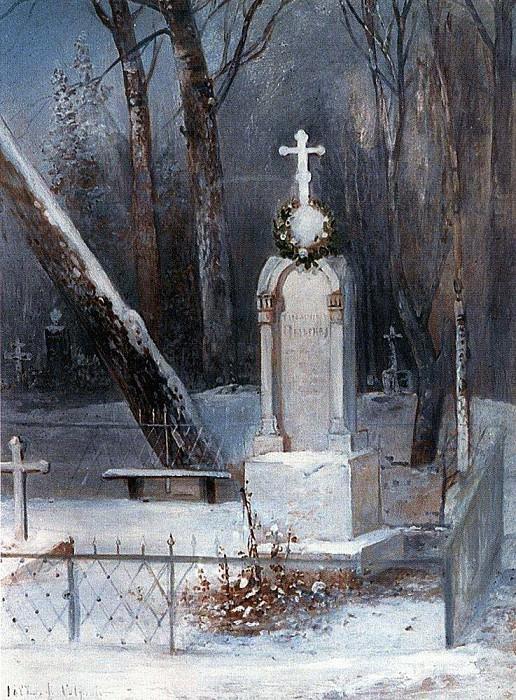 Tomb. 1884. Alexey Kondratievich Savrasov