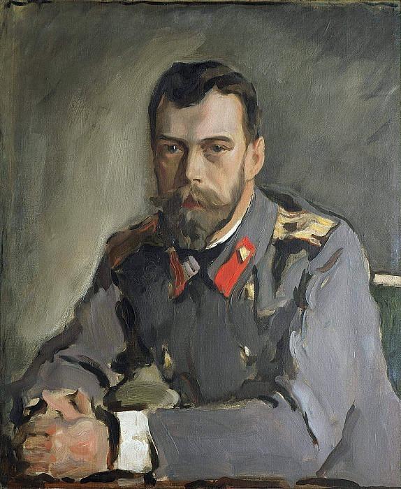 Портрет императора Николая II (1868-1918). Валентин Александрович Серов