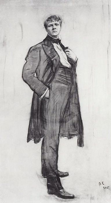 Portrait Artist FIShalyapin. 1905. Valentin Serov