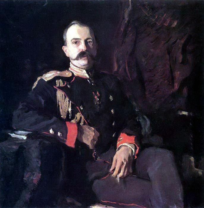 Portrait conducted. book. Georgy Mikhailovich. 1901. Valentin Serov