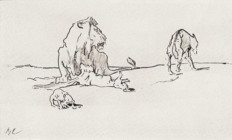 Лев и волк. 1911. Валентин Александрович Серов
