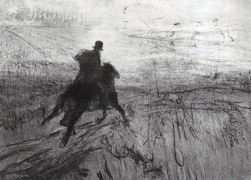 Pushkin in the village. 1899. Valentin Serov