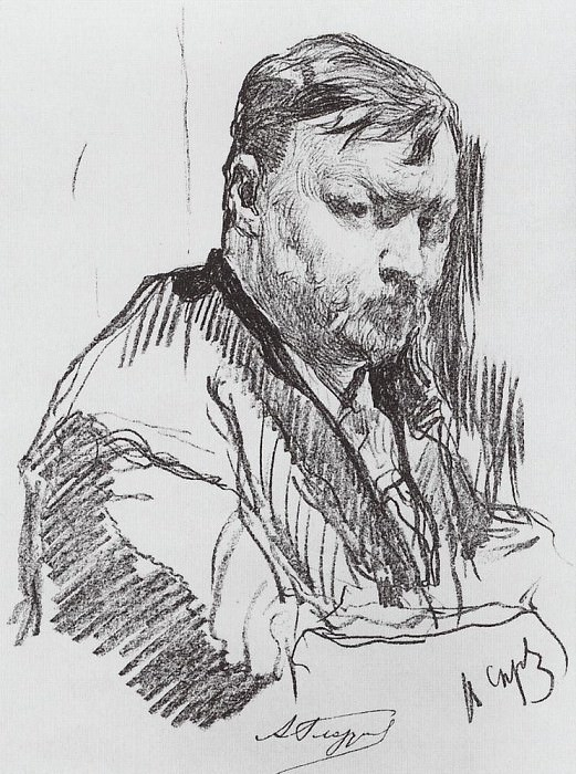 Portrait of the composer Alexander Glazunov. 1899. Valentin Serov