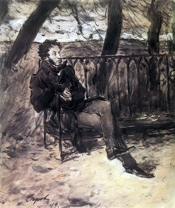 A. Pushkin on a garden bench. 1899. Valentin Serov