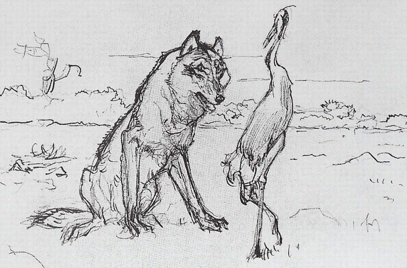 Волк и Журавль. 1895-1911. Валентин Александрович Серов
