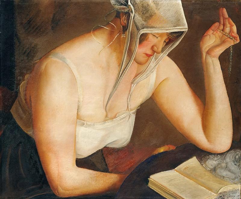 Woman Reading. Boris Grigoriev
