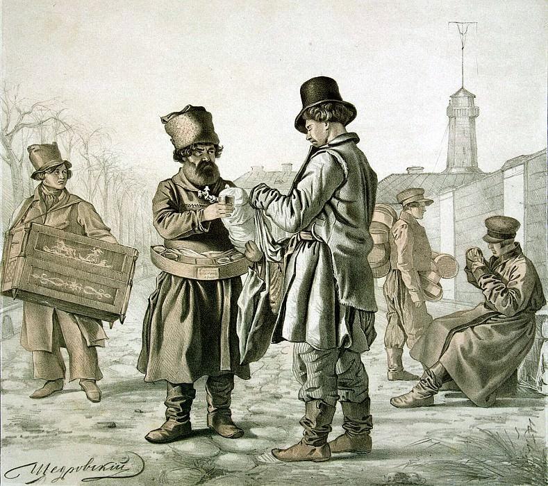 Schedrovsky, Ignatius S.. A street peddler sbiten. Hermitage ~ part 13