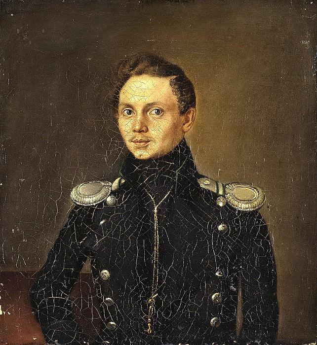 Yakovlev, Gregory. Portrait of MN Lermontov. Hermitage ~ part 13