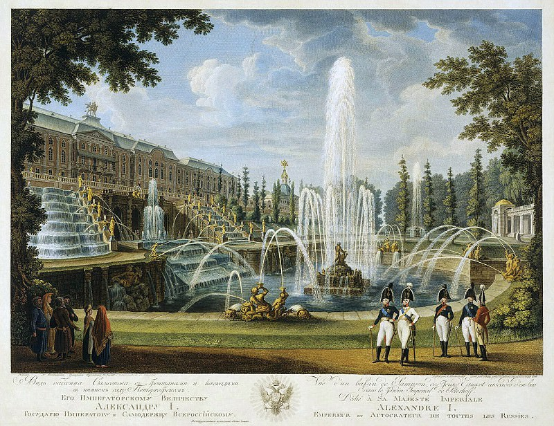Cesky, Ivan Vasilyevich. View Grand Cascade Fountain of Samson and the Grand Palace in Peterhof. Hermitage ~ part 13