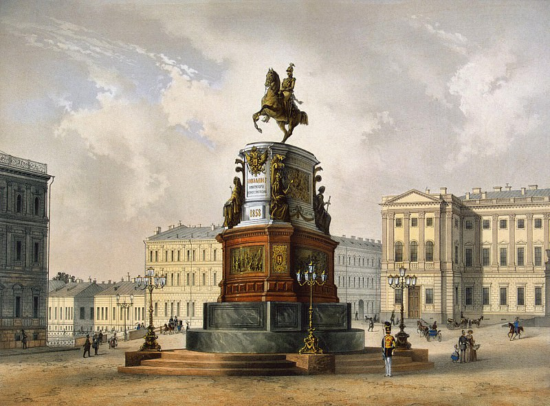 Schultz, Karl. Kind of a monument to Nicholas I on St. Isaac Square. Hermitage ~ part 13