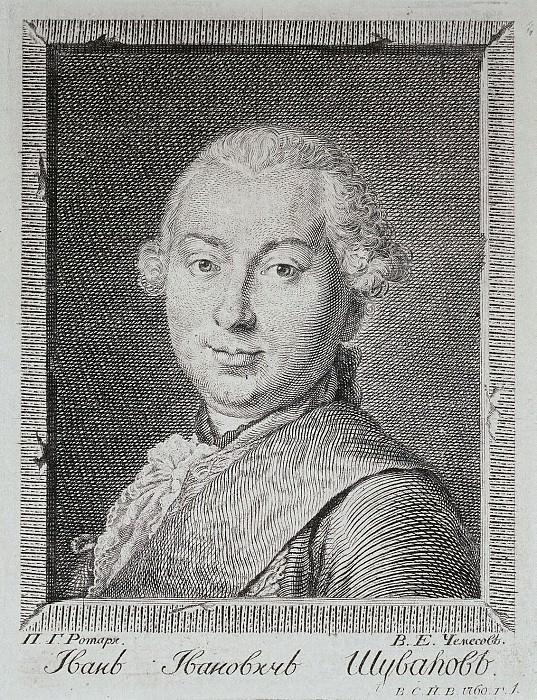 Chemesov, EP. Portrait of Count Ivan Ivanovich Shuvalov. Hermitage ~ part 13