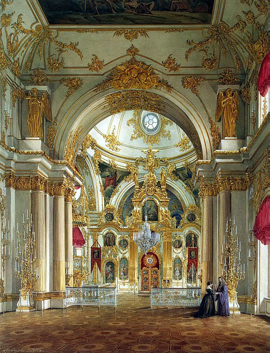 Hau Edward Petrovich - View of the Cathedral in the Winter Palace. Hermitage ~ part 03