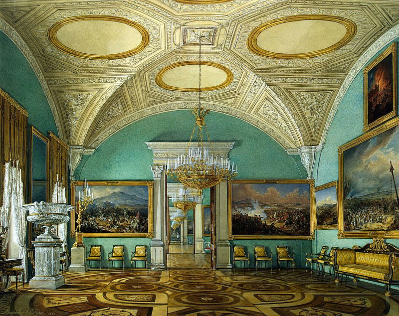 Hau Edward Petrovich - Types of rooms of the Winter Palace. The Fifth Meeting of the Military Gallery. Hermitage ~ part 03