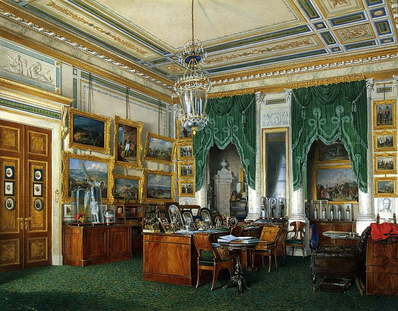 Hau Edward Petrovich - Types of rooms of the Winter Palace. The Cabinet of Emperor Alexander II (2). Hermitage ~ part 03