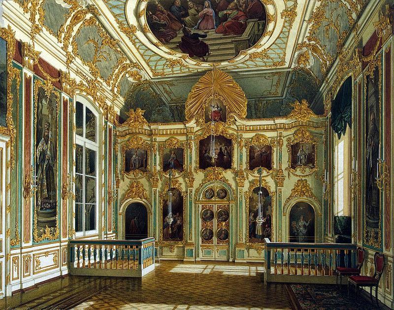 Hau Edward Petrovich - View of the Little Church in the Winter Palace. Hermitage ~ part 03