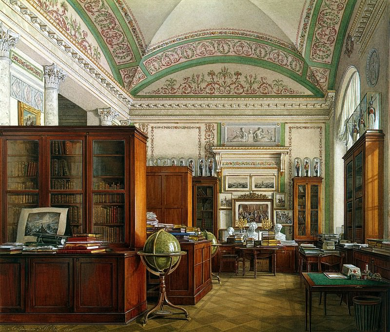 Hau Edward Petrovich - Types of rooms of the Winter Palace. The Library of Emperor Alexander II. Hermitage ~ part 03