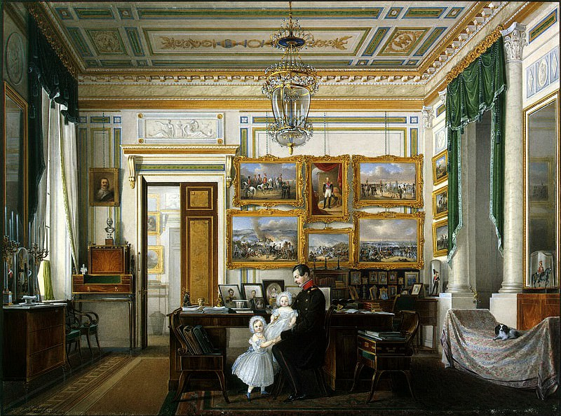 Hau Edward Petrovich - Types of rooms of the Winter Palace. Study of the Emperor Alexander II (3). Hermitage ~ part 03