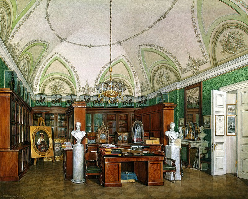 Hau Edward Petrovich - Types of rooms of the Winter Palace. The Military Library of Emperor Alexander II. Hermitage ~ part 03
