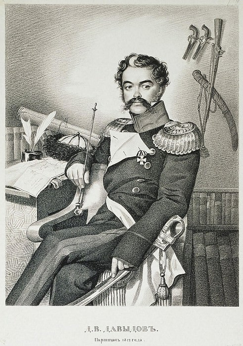 Gampeln, Karl - Portrait of Denis Davydov. Hermitage ~ part 03
