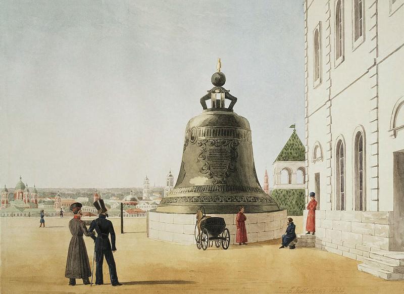 Gilbertzon, E. - Tsar Bell in Moscow Kremlin. Hermitage ~ part 03