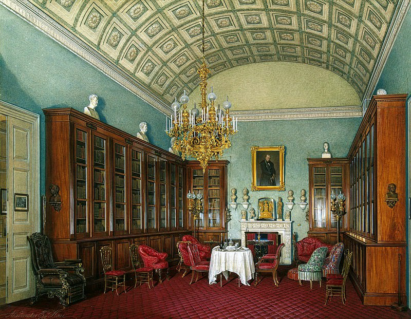 Hau Edward Petrovich - Types of rooms of the Winter Palace. The Library of Emperor Alexander II (2). Hermitage ~ part 03