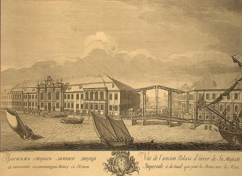 Vinogradov, Efim G. - View of the Winter Palace.. Hermitage ~ part 03