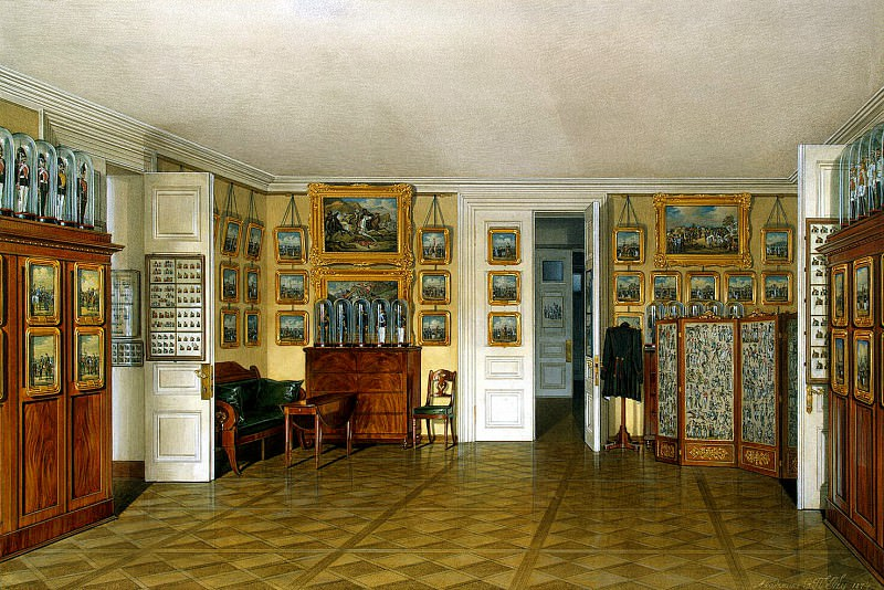 Hau Edward Petrovich - Types of rooms of the Winter Palace. Kamerdinerskaya Emperor Alexander II. Hermitage ~ part 03