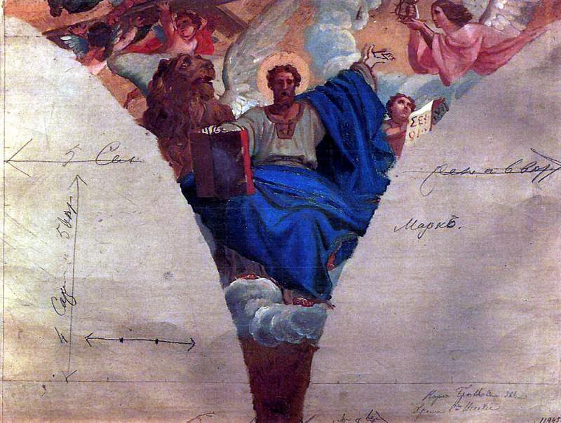 Евангелист Марк. 1843-1847. Карл Павлович Брюллов