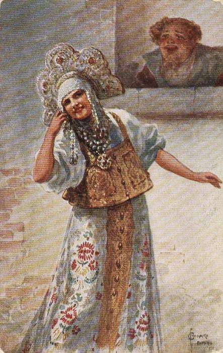 Shutnitsa. Sergey Sergeyevich Solomko