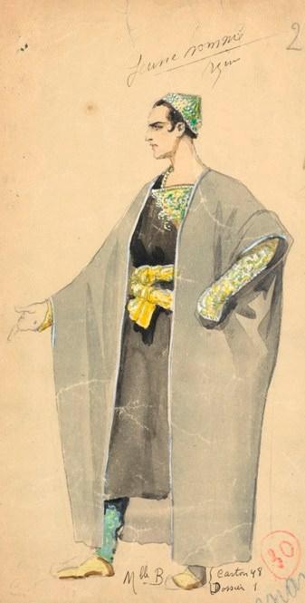 Costume Designs 3, ЧС. Sergey Sergeyevich Solomko